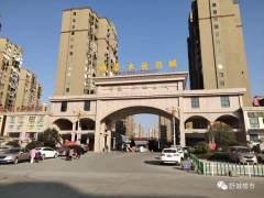 中豪水运城