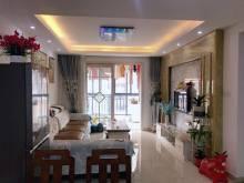 急售(城东区域)玖隆皇家花园3室2厅1卫104m²精装修税低