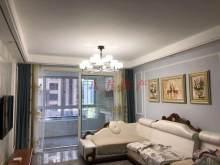 (城西区域)远大中央公园3室2厅1卫109m²