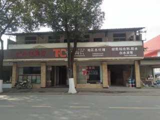 梅山路商业街商铺四上四下,急卖,超低价,欢迎中介